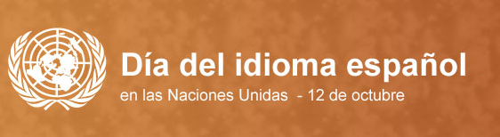 dia-del-idioma-espanol